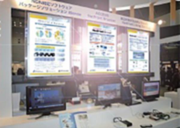 exhibition002